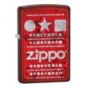 Bricheta Zippo 28342 Candy Apple Red